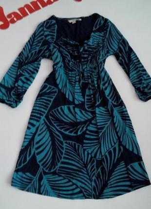 Платье синее 46 размер короткое мини трикотажное нарядное беременным