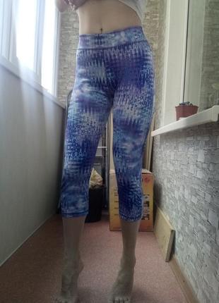 Спортивные штаны лосины капри