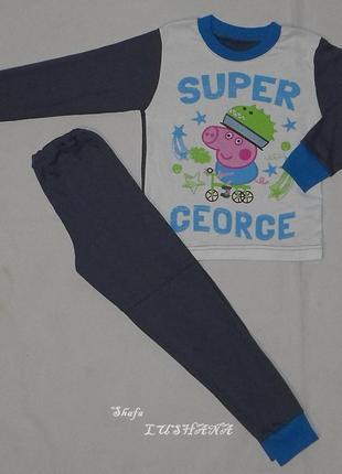 Детская пижама со свинкой джорджем р.110,116