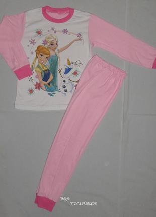 Детская пижама холодное сердце