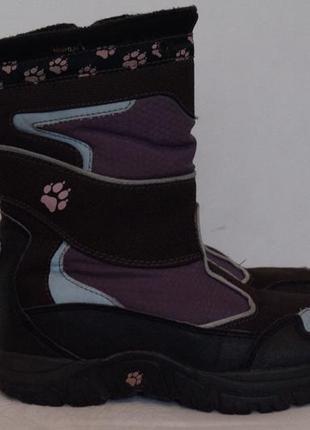 Зимние ботинки фирмы jack wolfskin