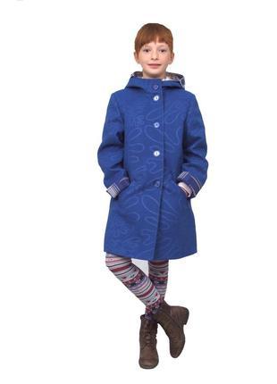 Пальто попелюшка 1019 синее