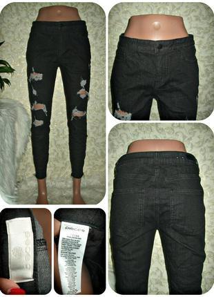 Стильные джинсы pieces