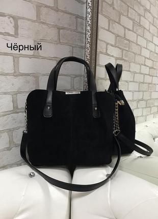 Замшевые сумки, женские, натуральные 2019 - купить недорого вещи в ... 433ac80d2ad
