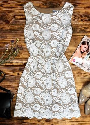 Красивое и стильное платье.