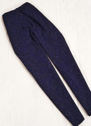 Синие теплые  повседневные брюки next