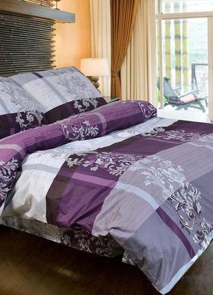 Фіолетово-сірий комплект
