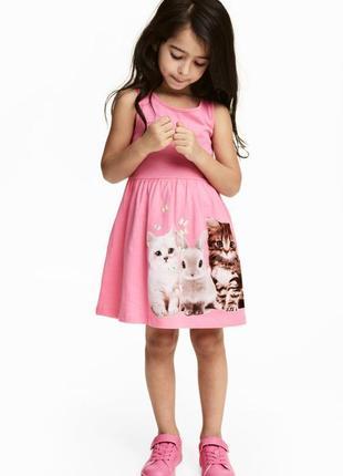 Летнее платье для девочки h&m