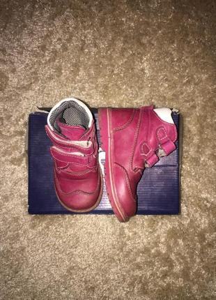 Ортопедические ботинки 🥾 15 см