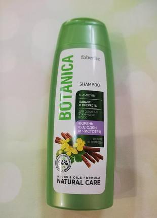 Шампунь «баланс и свежесть» botanica от faberlic