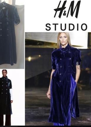 Пальто накидка h&m studio