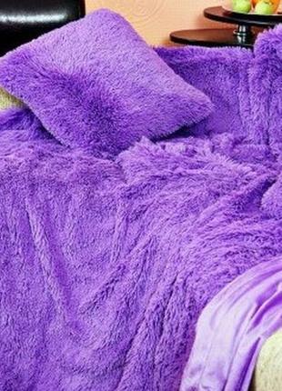 """Меховой плед-покрывало """"травка"""" с длинным ворсом 220х240  фиолетовый"""