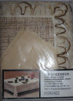 Элитный новый набор скатерть и 6 салфеток из рогожки (германия)