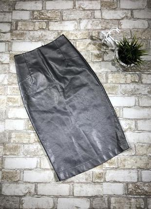 Идеальная кожаная юбка карандаш миди, металлик серебряная new look