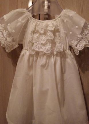 Літнє бавовняне плаття