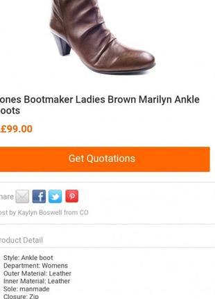 Срочно! новые jones bootmaker ботинки ботильоны 41 42 кожа демисезон англия5 фото