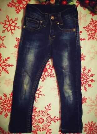 💎 шикарные джинсики, philipp plein😍
