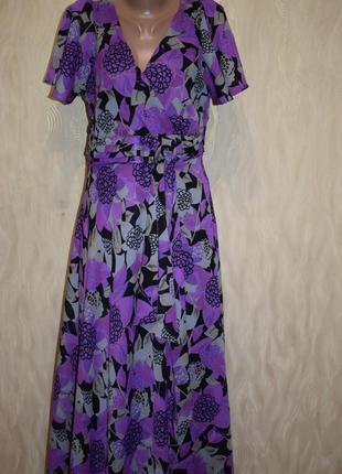 Красивое длинное платье joanna hope , р.16