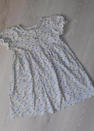 Платье в лимончики