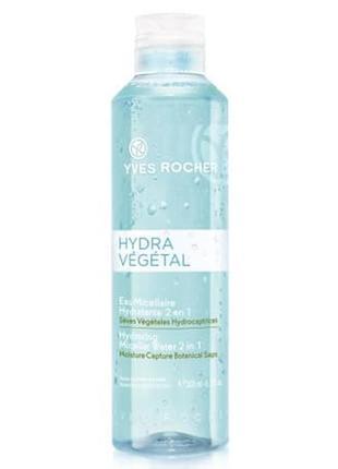 Увлажняющая мицеллярная вода hydra vegetal от yves rocher
