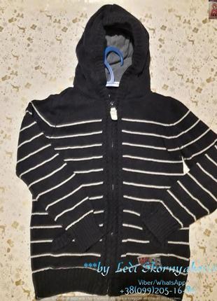 Новый свитерок в мелкую полосочку на мальчика 4-5 лет