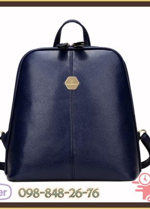 Женский рюкзак синий