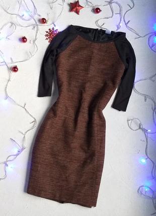 Очень красивое тёплое платье с шестью твид букле от la redoute