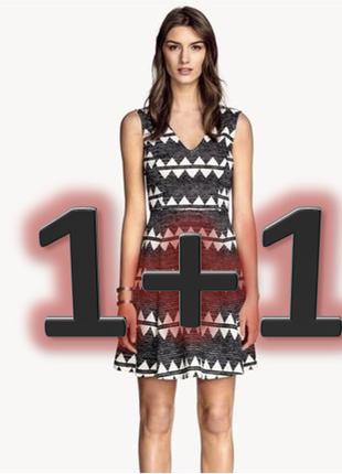 Обнова! платье сарафан приталенное принт геометрия1
