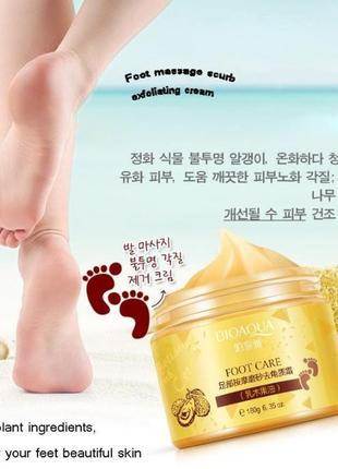Отшелушивающий крем для ног bioaqua