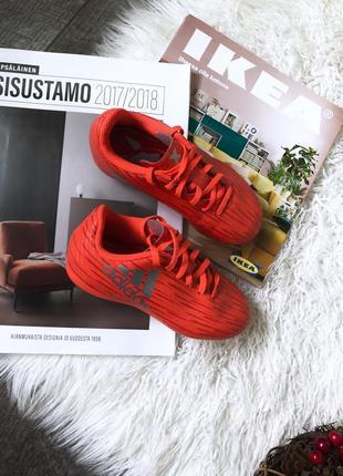 Футбольные кроссовки,копы,бутсы, adidas 28