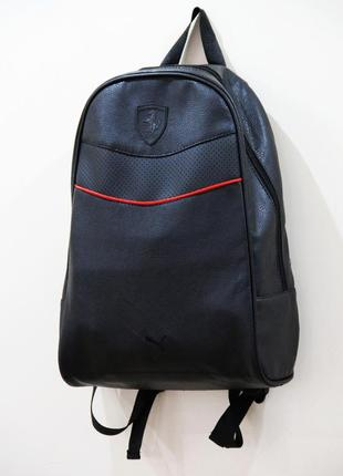 Рюкзак pспортивный