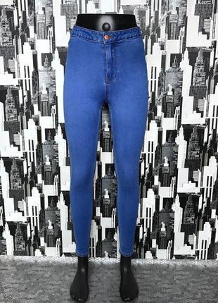 #506 отличные джинсы скинни высокой посадки new look hallie
