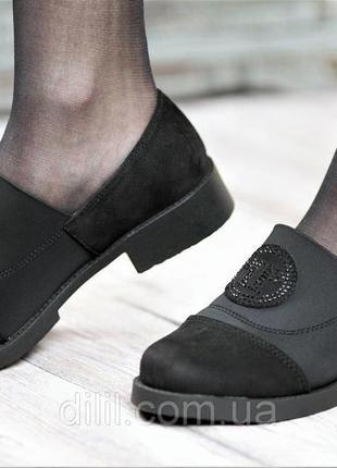 Женские замшевые весенние туфли, мокасины 36 - 39р