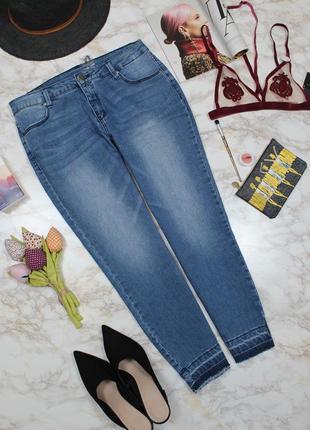 Обнова! джинсы скинни слип укороченные кропнутые необработанный край новые качество1