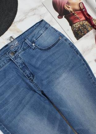 Обнова! джинсы скинни слип укороченные кропнутые необработанный край новые качество2
