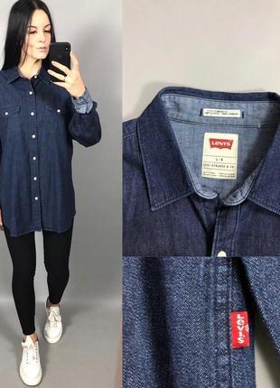 Джинсовая рубашка джинс индиго бойфренда levis
