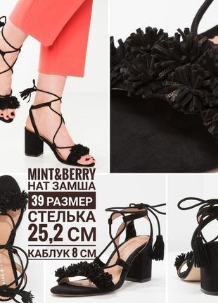 Шикарные замшевые босоножки mint&berry, 39 р.