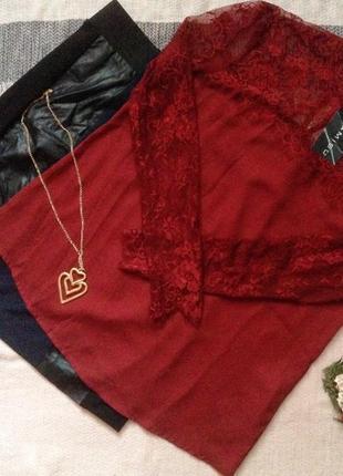 Рубашка блузка с кружевными рукавами и плечами от amisu
