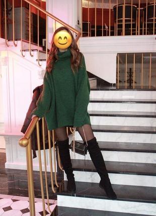 Зелёный свитер оверсайз dilvine