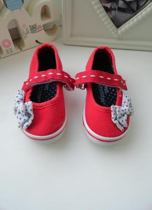 Отличные милашные туфельки