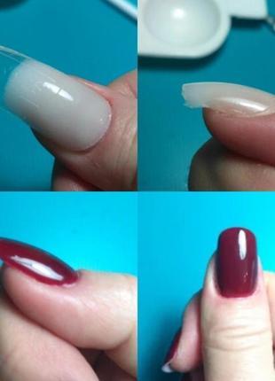 Акция! набор верхних форм для наращивания ногтей