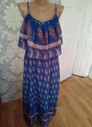 Длиное платье сарафан