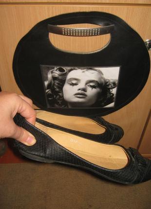 Мягкие легкие балетки мокасины туфли на широкую ногу  р-р 40