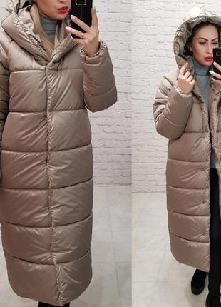 Зимнее пальто, пуховик одеяло, силикон 300, очень теплый