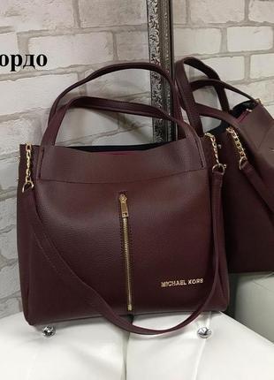 Красивая бордовая сумка с замком, цвет бордо, кожзам