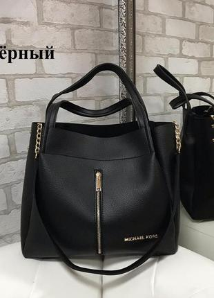 Красивая черная сумка с замком, цвет черный, кожзам