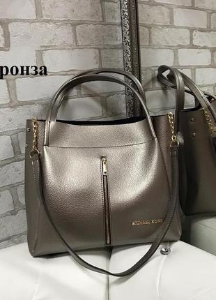 Красивая бронзовая сумка с замком, цвет бронза, кожзам