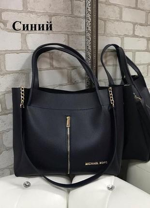 Красивая синяя  сумка с замком, цвет синий, кожзам