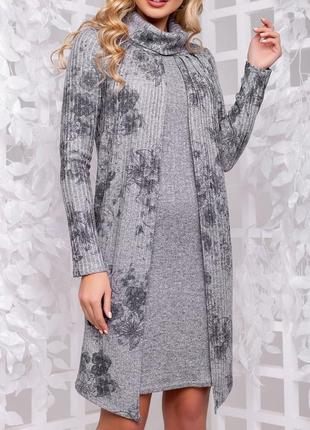 Свободное вязаное платье с накидкой (m,l,xl,xxl/4 расцветки)1