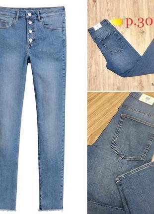 Стильные женские джинсы р.30 от h&m1 фото